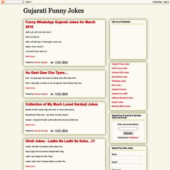 Gujarati Funny Jokesblogspotin At Wi Gujarati Funny Jokes