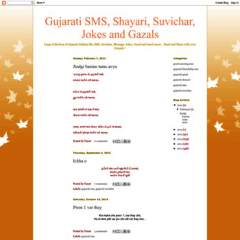 Gujarati Smsblogspotin At Wi Gujarati Sms Shayari Suvichar