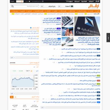 38a57c12f Gulf.argaam.com thumbnail. Daily visitors: 5 352. Daily pageviews: 21 411.  ارقام : اخبار ومعلومات سوق الأسهم السعودي - تاسي