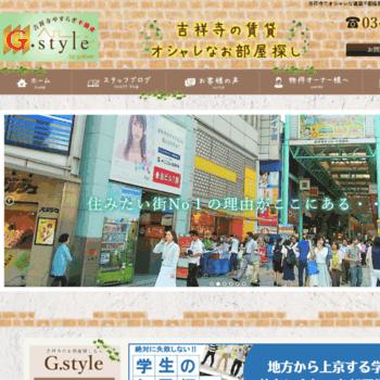 Gulliver-kichijoji.jp thumbnail