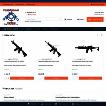 Gun-airsoft.ru thumbnail