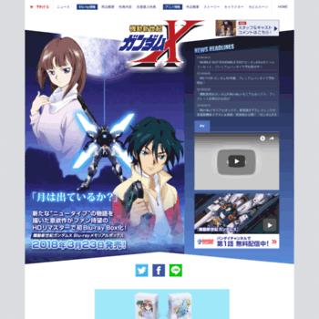 Gundam-x.net thumbnail