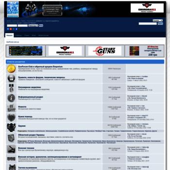Gunforum.com.ua thumbnail