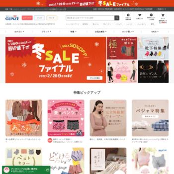 Gunze-store.jp thumbnail
