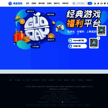 Guopan.cn thumbnail