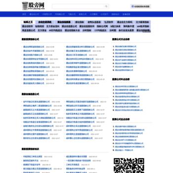 Gupang.net thumbnail
