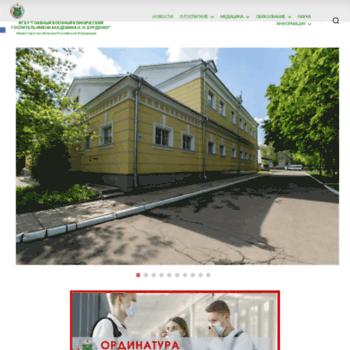 Gvkg.ru thumbnail
