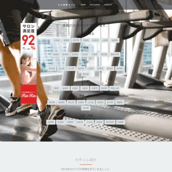 Gym-search.red thumbnail