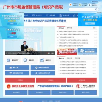 Gzaic.gov.cn thumbnail
