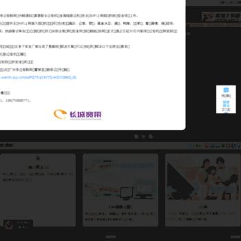 Gzgwbn.net.cn thumbnail