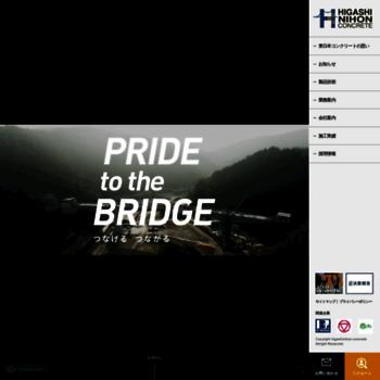 H-con.co.jp thumbnail