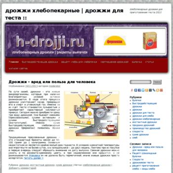 H-drojji.ru thumbnail