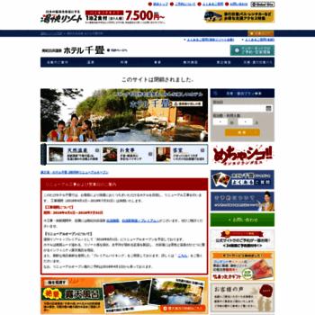 H-senjo.jp thumbnail
