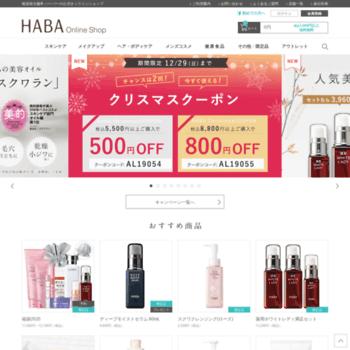Haba.co.jp thumbnail
