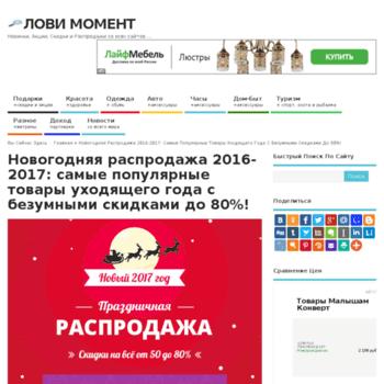 Haiplider.ru thumbnail