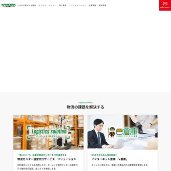 Hakkosha.co.jp thumbnail