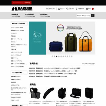Hakubaphoto.jp thumbnail