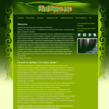 Hal9wa.ru thumbnail