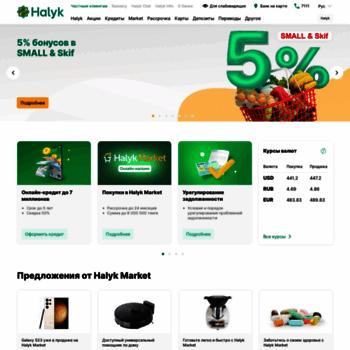 Halykbank.kz thumbnail
