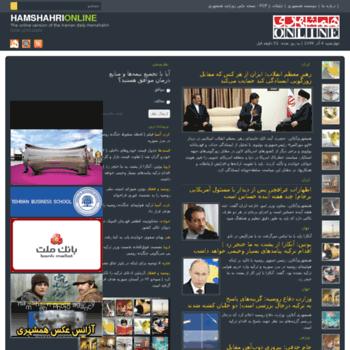 Hamshahri.net thumbnail