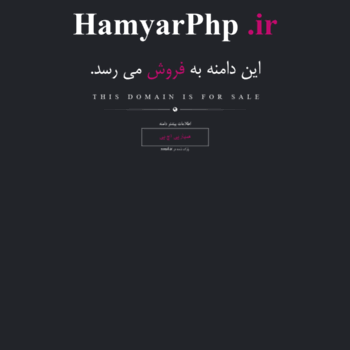 Hamyarphp.ir thumbnail