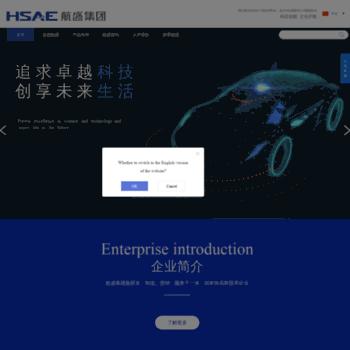 Hangsheng.com.cn thumbnail