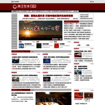 Hangzhou.zjol.com.cn thumbnail