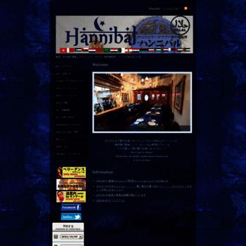 Hannibal.jp thumbnail
