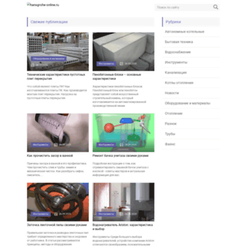 Hansgrohe-online.ru thumbnail
