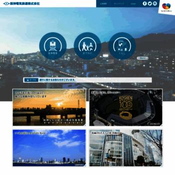 Hanshin.co.jp thumbnail