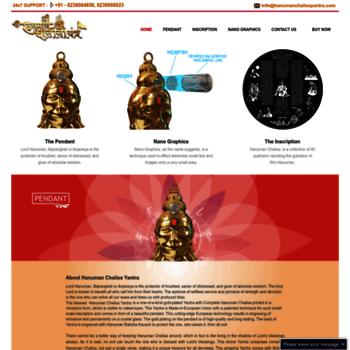 hanumanchalisayantra com at WI  Hanuman Chalisa Yantra™ - With