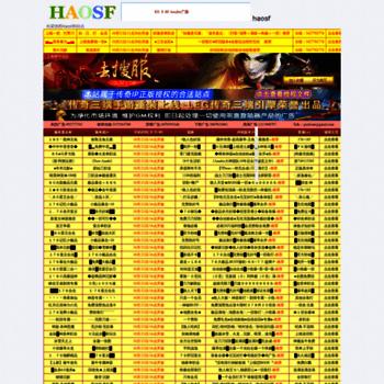 Haosf.us thumbnail