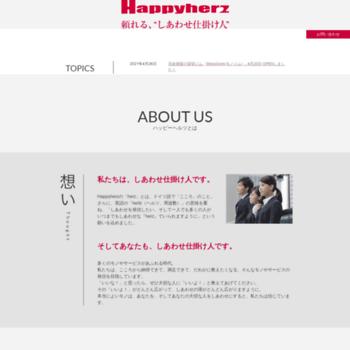 Happyherz.co.jp thumbnail
