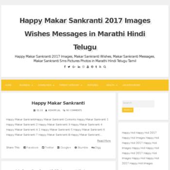 Happymakarsankranti2017images.in thumbnail