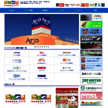 Harborcity-soga.jp thumbnail