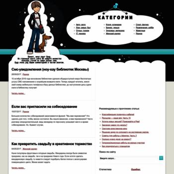 Веб сайт harchenko.us