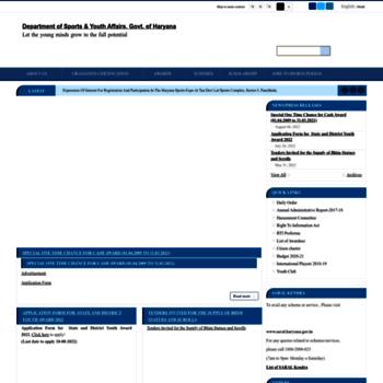 Haryanasports.gov.in thumbnail