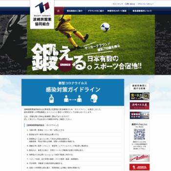 Hasaki.net thumbnail