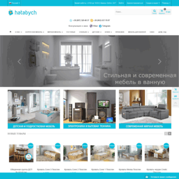 Hatabych.com.ua thumbnail