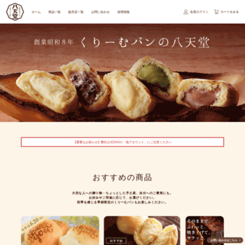 Hattendo.jp thumbnail