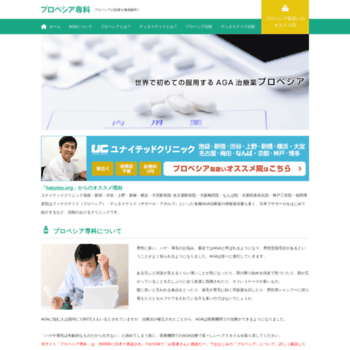 Hatumo.org thumbnail