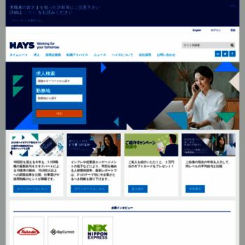 Hays.co.jp thumbnail