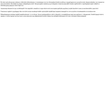 Веб сайт haztiotpagsem.tk