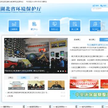 Hbepb.gov.cn thumbnail