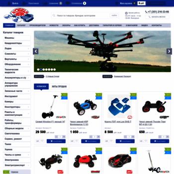Hbmotors.ru thumbnail