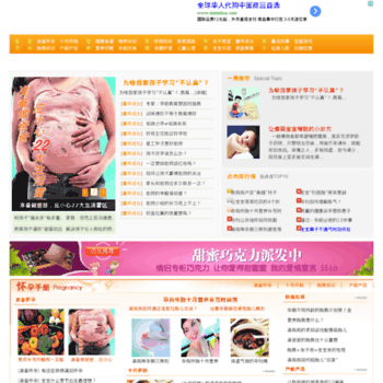 Hbyuer.net thumbnail