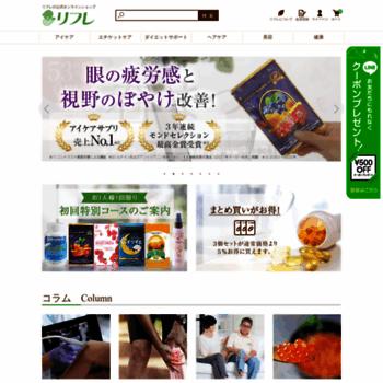 Hc-refre.jp thumbnail