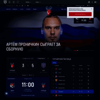 Веб сайт hctorpedo.ru