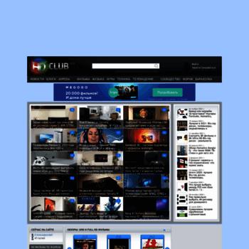 Веб сайт hdclub.ua