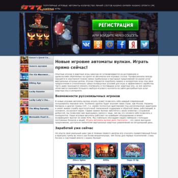 Hdimagestv.ru thumbnail